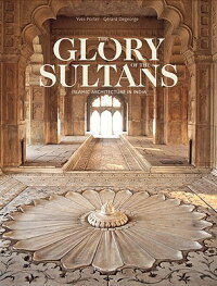 The_Glory_of_the_Sultans:_Isla