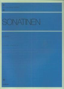 ソナチネアルバム(1) (Zen-on piano library) [ 全音楽譜出版社 ]