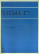 ブルクミュラー 18の練習曲 解説付 [楽譜]