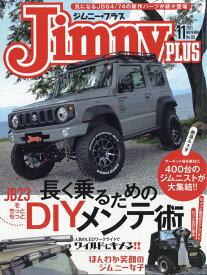 Jimny PLUS (ジムニー・プラス) 2021年 11月号 [雑誌]