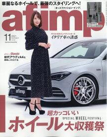 af imp. (オートファンションインポート) 2021年 11月号 [雑誌]