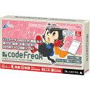 【ゲーム攻略】 CYBER コードフリーク ( 2DS / 3DS 用)