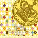QuinRose Best 〜ボーカル曲集・2007-2009 III〜