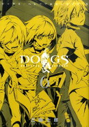 DOGS BULLETS & CARNAGE(6)