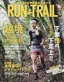 RUN+TRAIL (ランプラストレイル) vol.51 2021年 11月号 [雑誌]