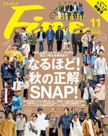FINE (ファイン) 2021年 11月号 [雑誌]