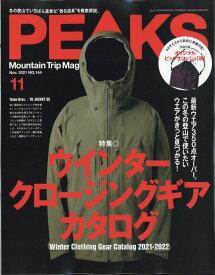 PEAKS (ピークス) 2021年 11月号 [雑誌]