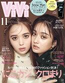 ViVi (ヴィヴィ) 2021年 11月号 [雑誌] 通常版 谷まりあ&藤田ニコル