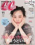 【予約】CanCam (キャンキャン) 2021年 11月号 [雑誌]