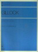 ギロック:こどものためのアルバム