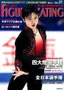 ワールド・フィギュアスケート(77)