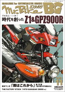 Mr.Bike (ミスターバイク) BG (バイヤーズガイド) 2021年 11月号 [雑誌]