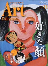 Artcollectors (アートコレクターズ) 2021年 11月号 [雑誌]