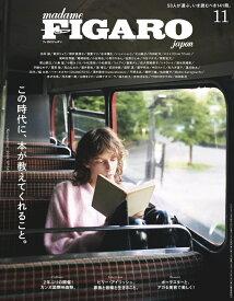 madame FIGARO japon (フィガロ ジャポン) 2021年 11月号 [雑誌]