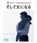 そして父になる Blu-rayスタンダード・エディション 【Blu-ray】