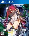 DEAD OR SCHOOL PS4版