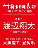 パチスロ必勝ガイドNEO (ネオ) 2011年 11月号 [雑誌]