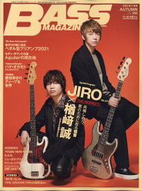 BASS MAGAZINE (ベース マガジン) 2021年 11月号 [雑誌]