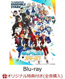 【楽天ブックス限定全巻購入特典対象&05〜08連動購入特典対象】あんさんぶるスターズ! Blu-ray 07 (特装限定版)【…