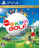 New みんなのGOLF Value Selection