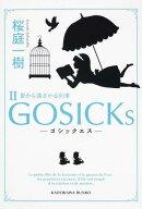 GOSICKsII-ゴシックエス・夏から遠ざかる列車ー