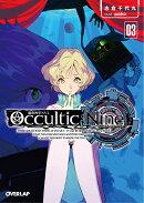 Occultic;Nine3 -オカルティック・ナインー