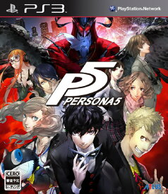 ペルソナ5 通常版 PS3版