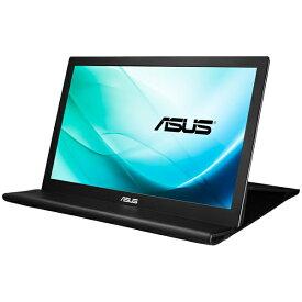 ASUS MB169B+ 【 USBディスプレイ 15.6型ワイド フルHD 1920×1080 IPSパネル 】