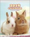 うさうさちゃんの夢物語 ACL-12 (2018年版カレンダー)