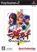 一騎当千 Shining Dragon Best Collection