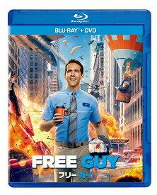 【抽選特典】フリー・ガイ ブルーレイ+DVDセット【Blu-ray】(抽選で13名様に非売品グッズが当たる!) [ ライアン・レイノルズ ]