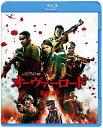 オーヴァーロード ブルーレイ&DVDセット(2枚組)【Blu-ray】 [ ジョバン・アデポ ]