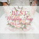 Best Wedding Song Collection
