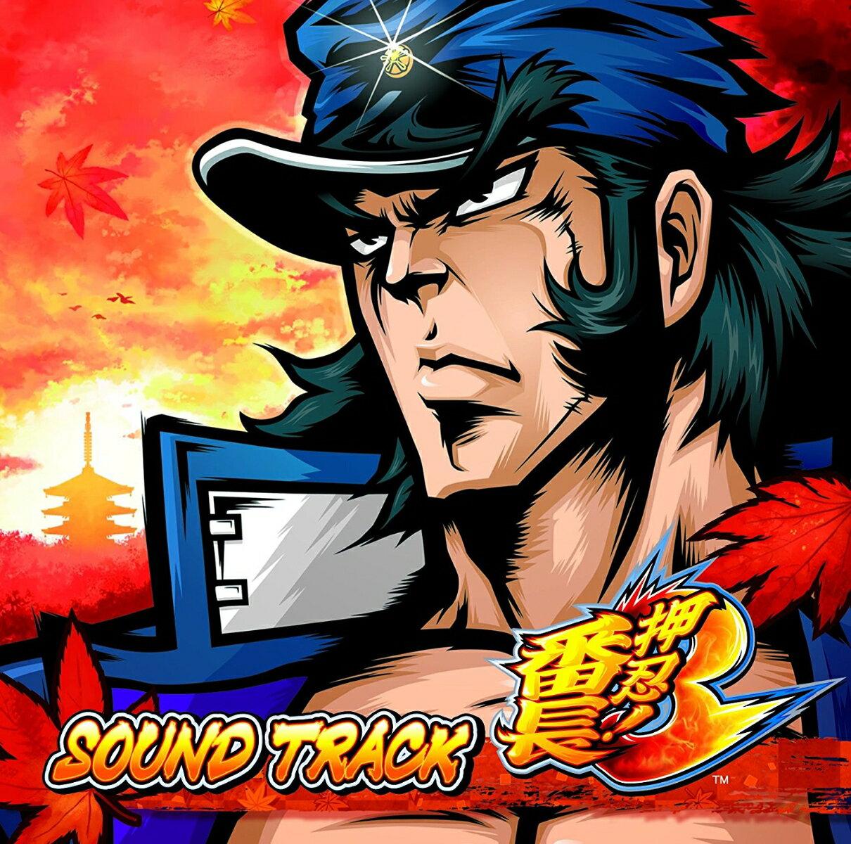 押忍!番長3 SOUND TRACK [ (ゲーム・ミュージック) ]