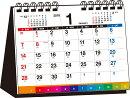 書き込み式シンプル卓上インデックスカレンダー(B6ヨコ)(2018)