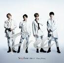 麒麟の子 / Honey Honey (初回限定盤A CD+DVD)