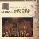 モーツァルト:劇音楽全集/フリーメーソンのための音楽