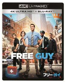 【抽選特典】フリー・ガイ 4K UHD【4K ULTRA HD】(抽選で13名様に非売品グッズが当たる!) [ ライアン・レイノルズ ]