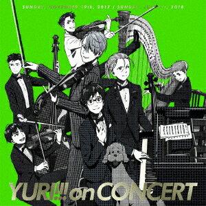 ユーリ!!! on CONCERT [ (V.A.) ]