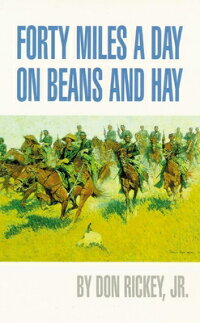 Forty_Miles_a_Day_on_Beans_and