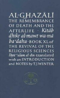 The_Remembrance_of_Death_&_the