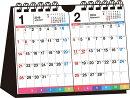 書き込み式シンプル卓上2ヵ月インデックスカレンダー(B6ヨコ)(2018)