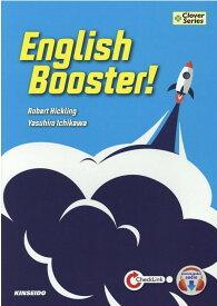 English Booster! ストーリー&必須文法で学ぶ大学生の英語基礎力スター [ Robert Hickling ]