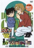名探偵コナン PART 12 Volume5