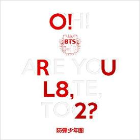 【輸入盤】1st Mini Album: O!RUL8,2? [ BTS (防弾少年団) ]