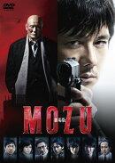 劇場版MOZU 通常版