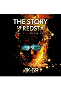 THESTORYOFREDSTA-TheRedMagic2011-Chapter2
