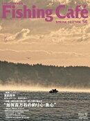 Fishing Cafe´(VOL.56)