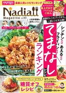 Nadia magazine(vol.03)