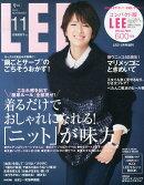 コンパクト版 LEE (リー) 2014年 11月号 [雑誌]